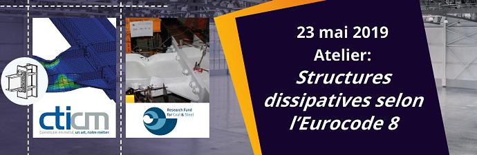 Atelier : Structures dissipatives selon l'Eurocode 8