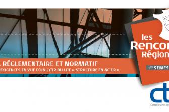 Rencontres Régionales – 1er semestre 2020
